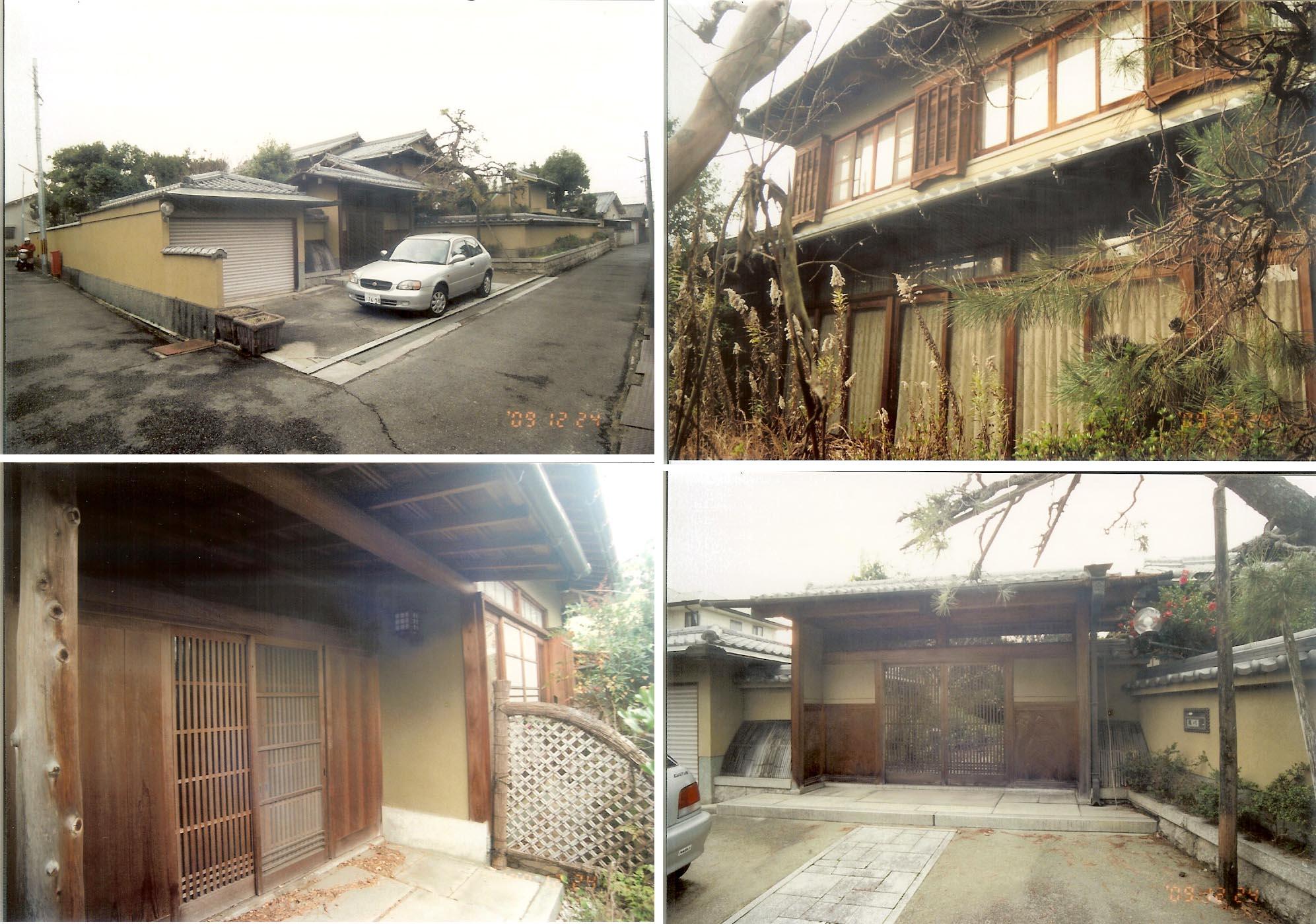 古吉野村 - JapaneseClass.jp